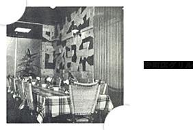 寺町店グリル